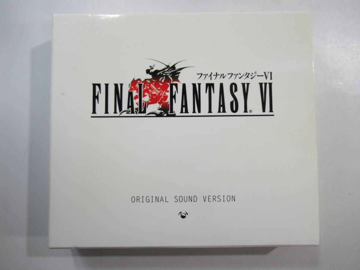 hcd05-62 中古CD FINAL FANTASY ファイナルファンタジーVI オリジナル・サウンド・ヴァージョン  CD3枚組 NTCP5001~3