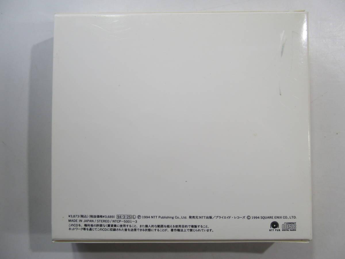 hcd05-62 中古CD FINAL FANTASY ファイナルファンタジーVI オリジナル・サウンド・ヴァージョン  CD3枚組 NTCP5001~3_画像2