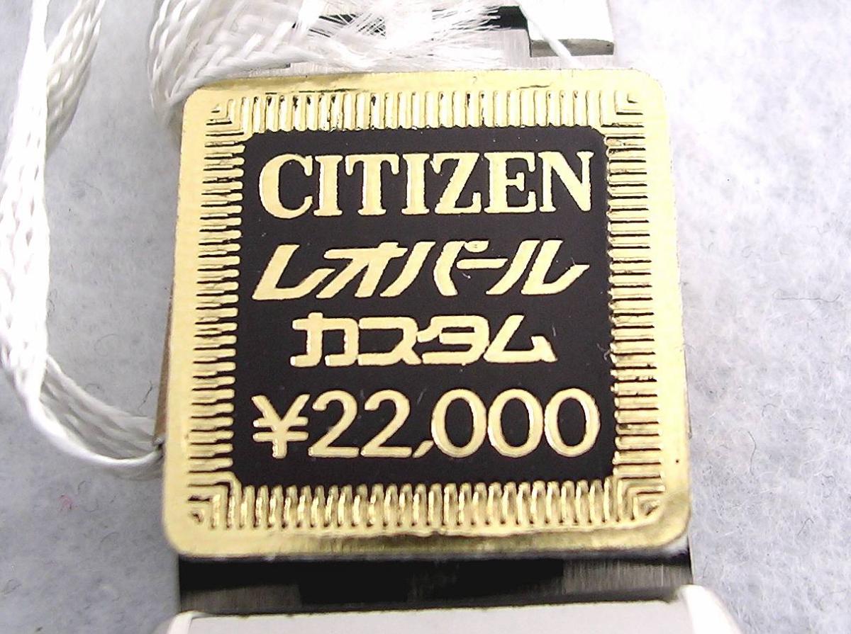 デッドストック レオパール カスタム 28石 スーパービート 変わり文字盤 1972年物 自動巻 未使用品_画像6