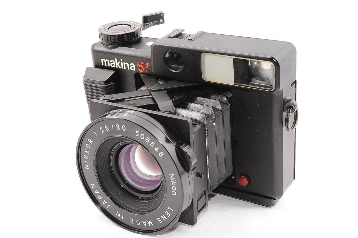 【希少品】 プラウベル マキナ PLAUBEL makina 67 ニッコール NIKKOR 80mm F2.8 グリップ付き 中判 蛇腹 カメラ [508548]