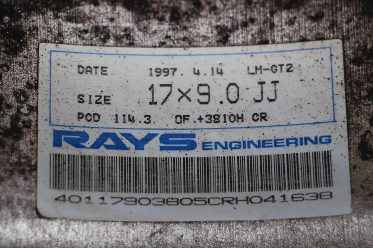 1000円から売り切り♪RAYS♪NISMO♪希少LM-GT2ホイール♪2本のみ♪ドリ車や旧車系にも♪ドリフト天国♪Gワークス♪USDM♪スタンス♪_画像10