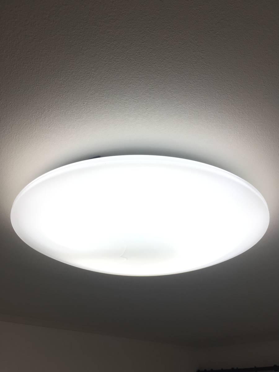 【送料無料】(割れあり) 蛍光灯スリムシーリングライト38W+48W(6-10畳)ナショナルHHLZ503