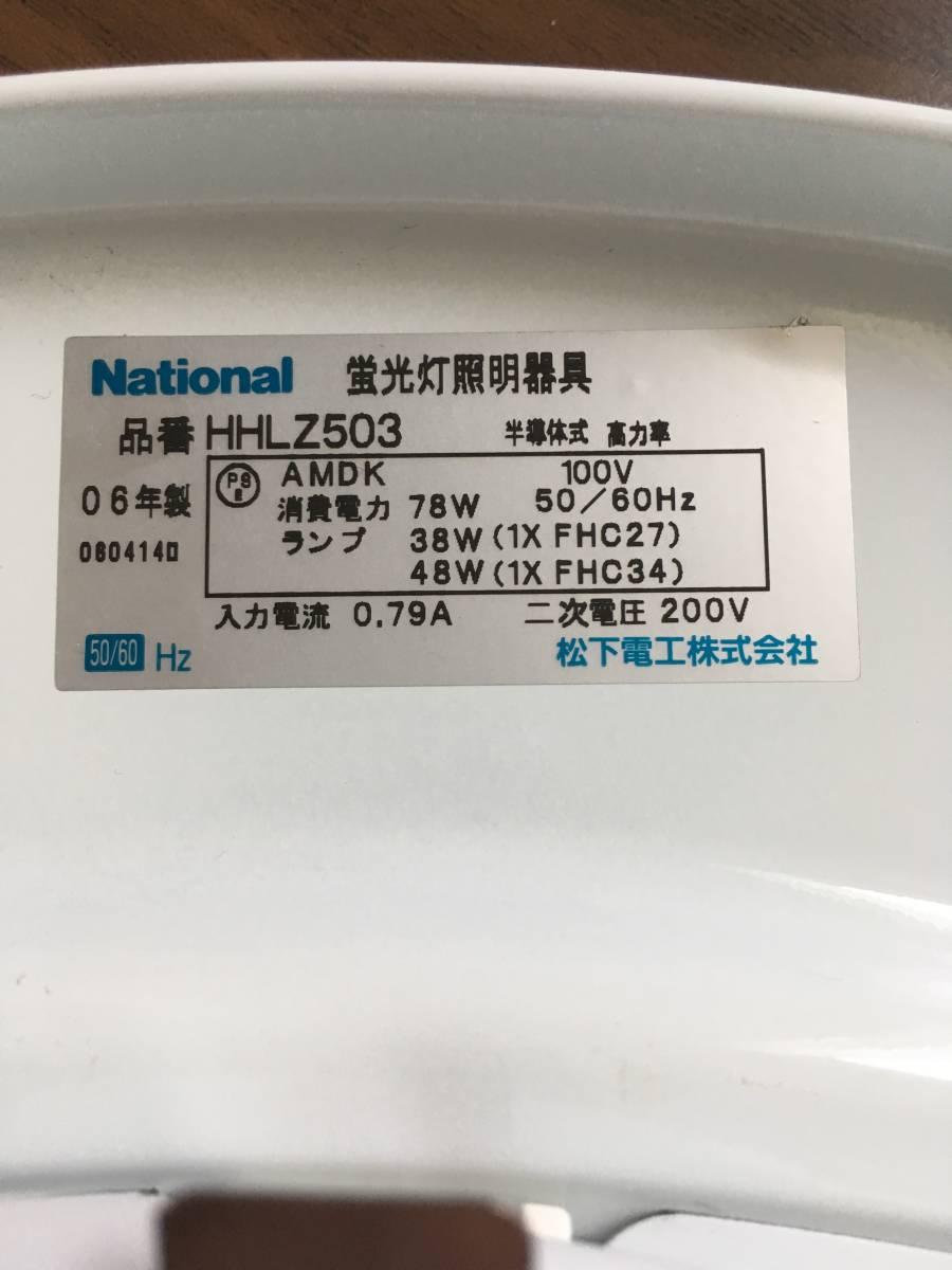 【送料無料】(割れあり) 蛍光灯スリムシーリングライト38W+48W(6-10畳)ナショナルHHLZ503_画像4