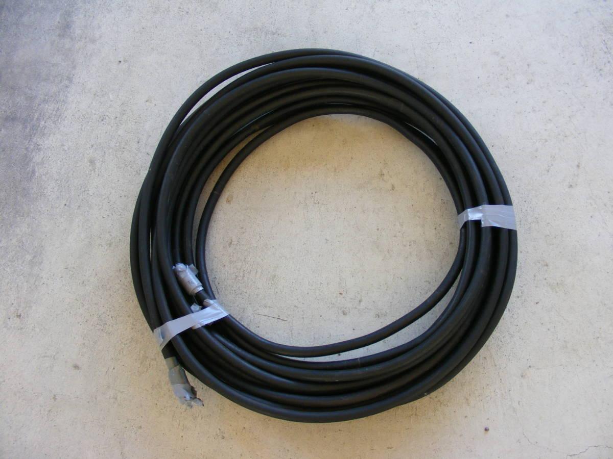 同軸ケーブル 12D-SFA 約22m 両端Mコネクター 中古