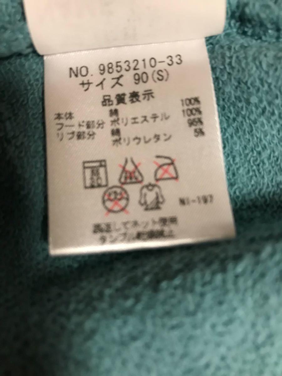 b-ROOM パーカー 90 モンスター 男の子 羽織 防寒 フード付き ビールーム_画像3