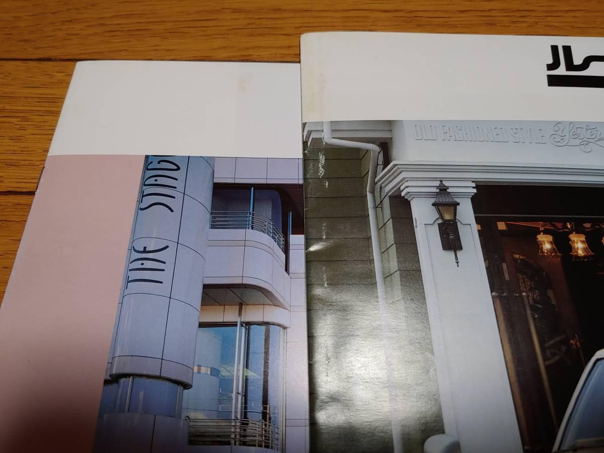 マツダ ルーチェバンのカタログ2冊セット_画像5