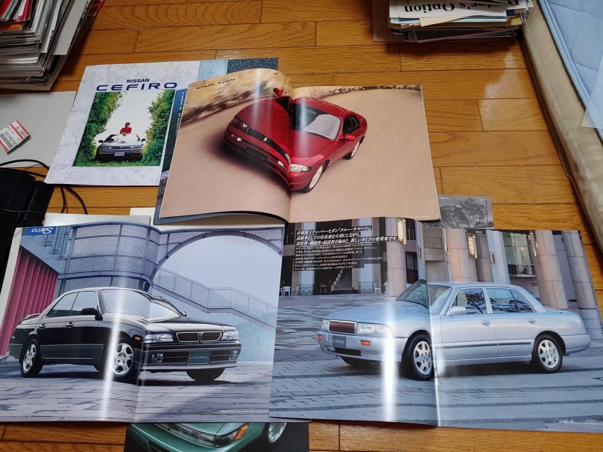 日産 スポーツカー/ドリフトベース車のカタログセット[シルビア/180SX/フェアレディZ/ローレル/セフィーロ/クルー/スカイラインなど]_画像3