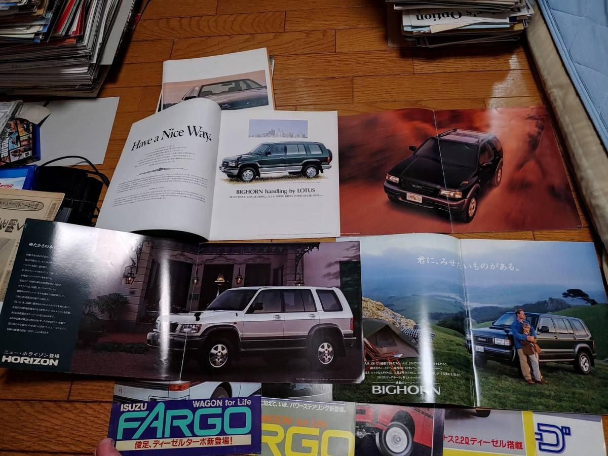 いすゞ他 SUV/乗用車のカタログセット[ピアッツァ/ジェミニ/アスカ/ビッグホーン/ホライゾン/ミュー/ファーゴなど]_画像4