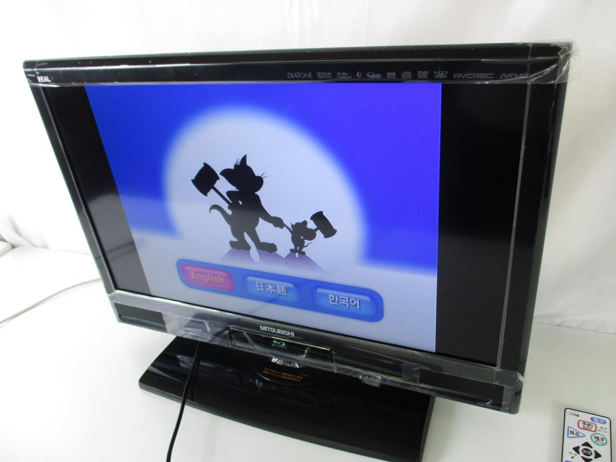 11PFP【通電確認】三菱リアル MITSUBISHI REAL 26V型 液晶テレビ LCD-26BHR500 リモコン付き BDブルーレイ DVD ハードディスク B-CASカード_画像3