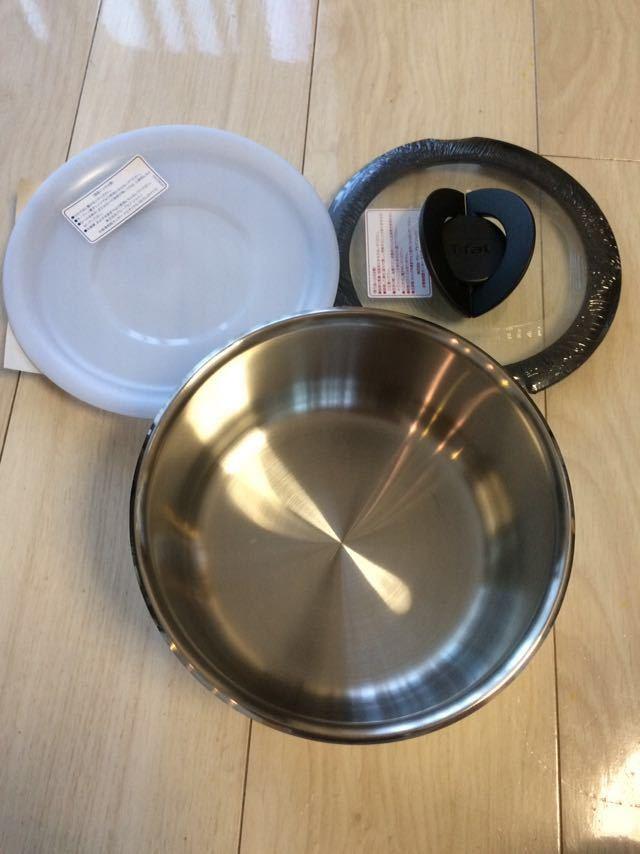 T-fal ティファール インジニオ・ネオ ステンレス ソースパン 16cm 3点セット 新品