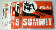 C8# obi есть запись поверхность хороший V.A. юг Kawauchi SUMMIT2003*../../....../Summer on air! другой