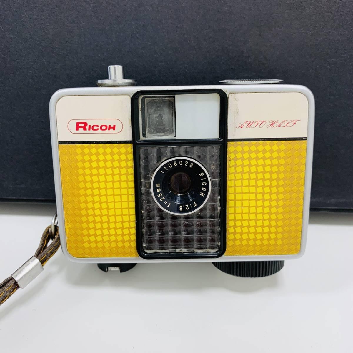 【2954】 RICOH リコー AUTO HALF E F:2.8 f=25mm カメラ 25mm オートハーフ シルバー×イエロー