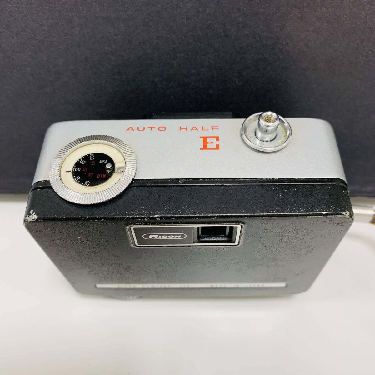 【2954】 RICOH リコー AUTO HALF E F:2.8 f=25mm カメラ 25mm オートハーフ シルバー×イエロー_画像5