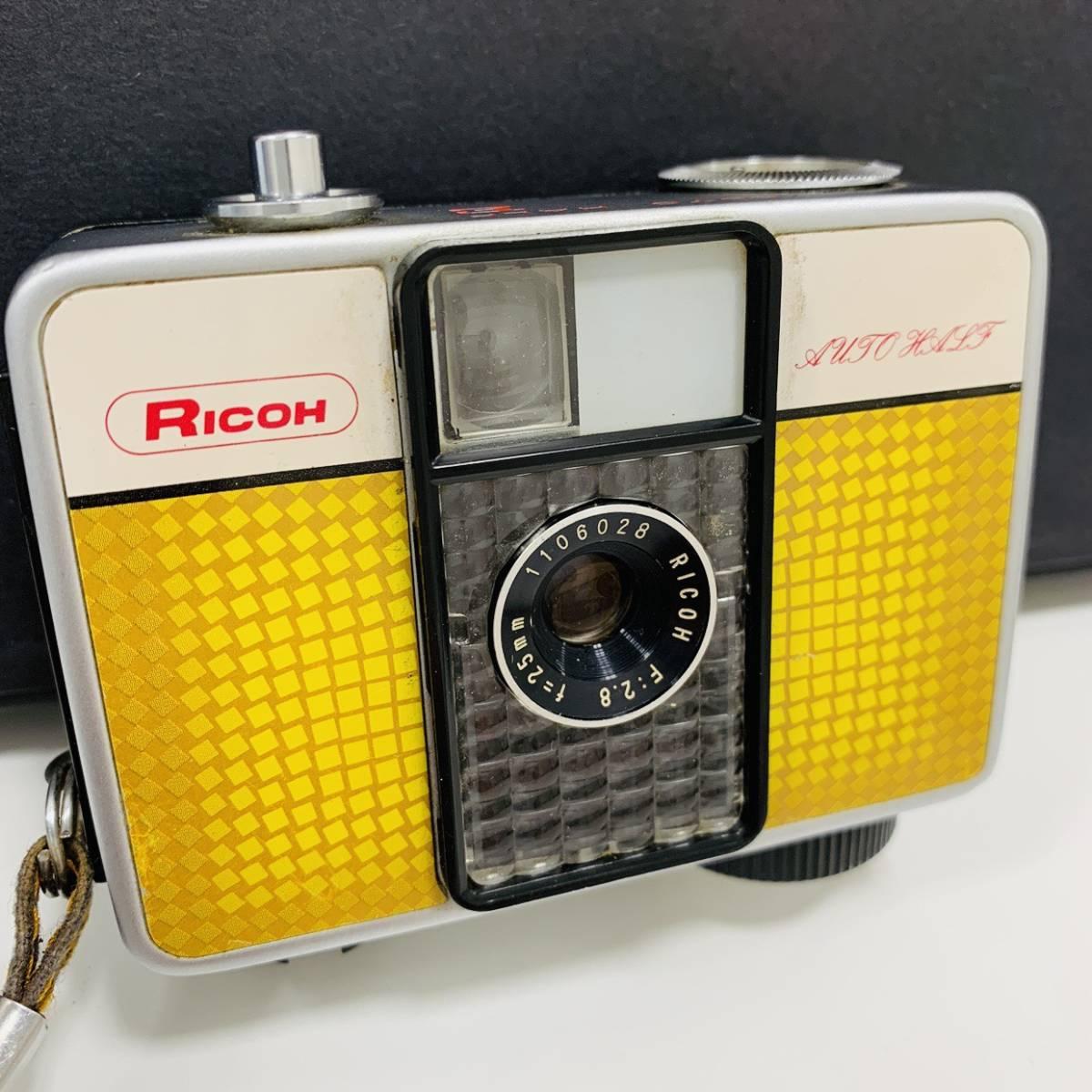 【2954】 RICOH リコー AUTO HALF E F:2.8 f=25mm カメラ 25mm オートハーフ シルバー×イエロー_画像2
