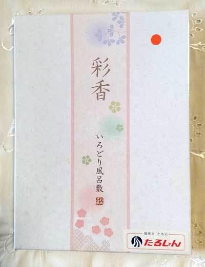 ★いろどり風呂敷 彩香 新品未使用_画像2