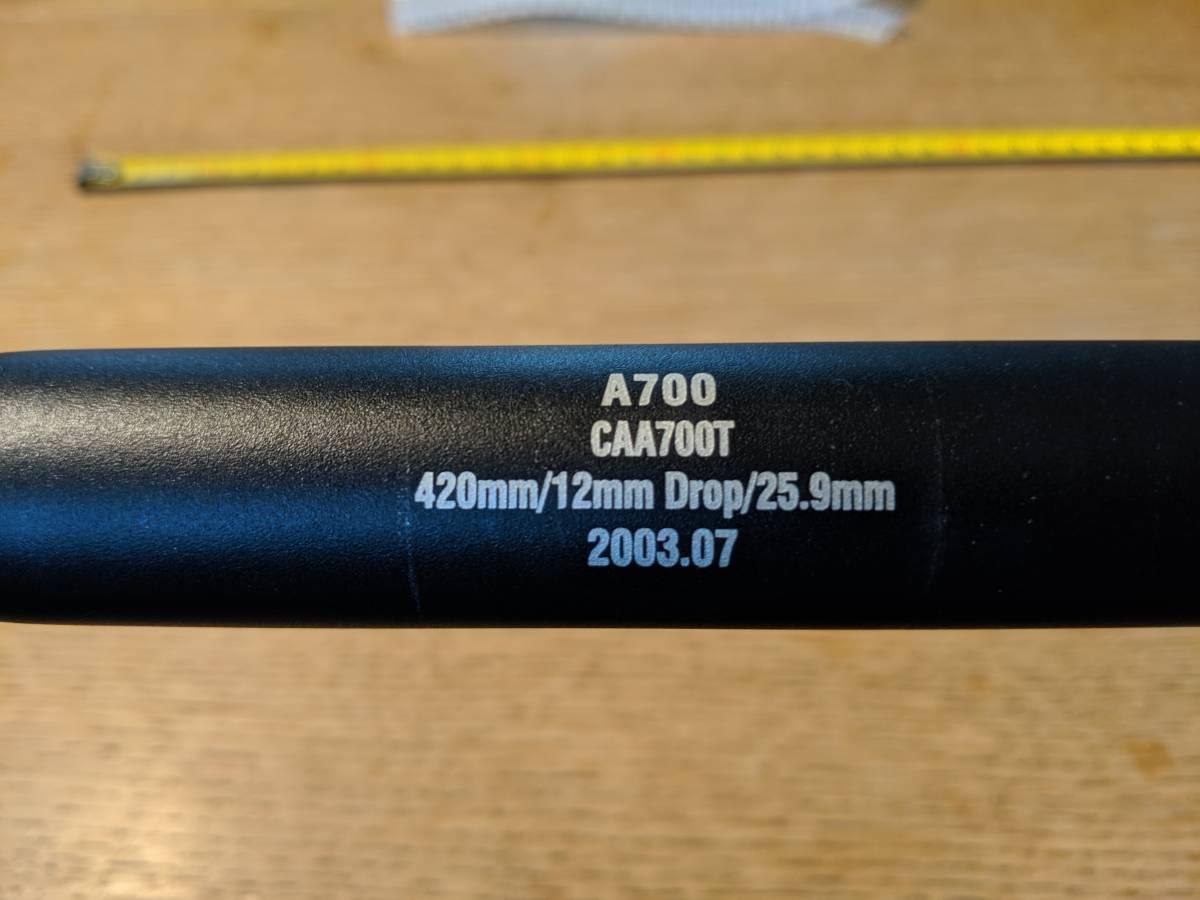 □ OVAL ブルホーン ピスト A700 CAA700T 420mm 12mm Drop 25.9mm《中古》_画像3