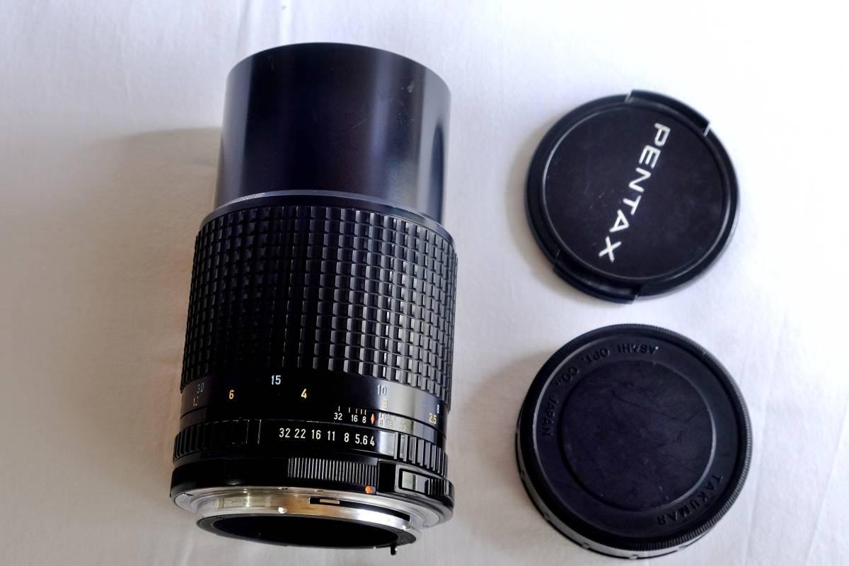 ★美品★程度良 PENTAX  ペンタックス中判 フイルムカメラ 67Ⅱ  標準レンズ3本セット 105mm 55mm 200mm _画像8