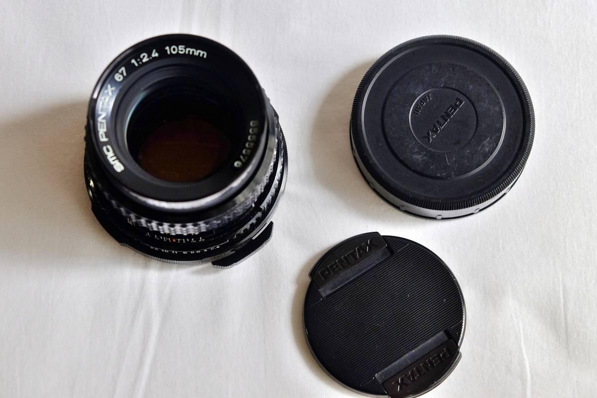 ★美品★程度良 PENTAX  ペンタックス中判 フイルムカメラ 67Ⅱ  標準レンズ3本セット 105mm 55mm 200mm _画像7