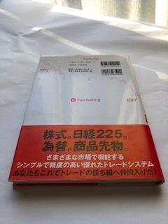 TFブレイクアウト TokyoFox パンローリング 送料無料_画像2