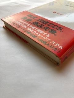 TFブレイクアウト TokyoFox パンローリング 送料無料_画像4