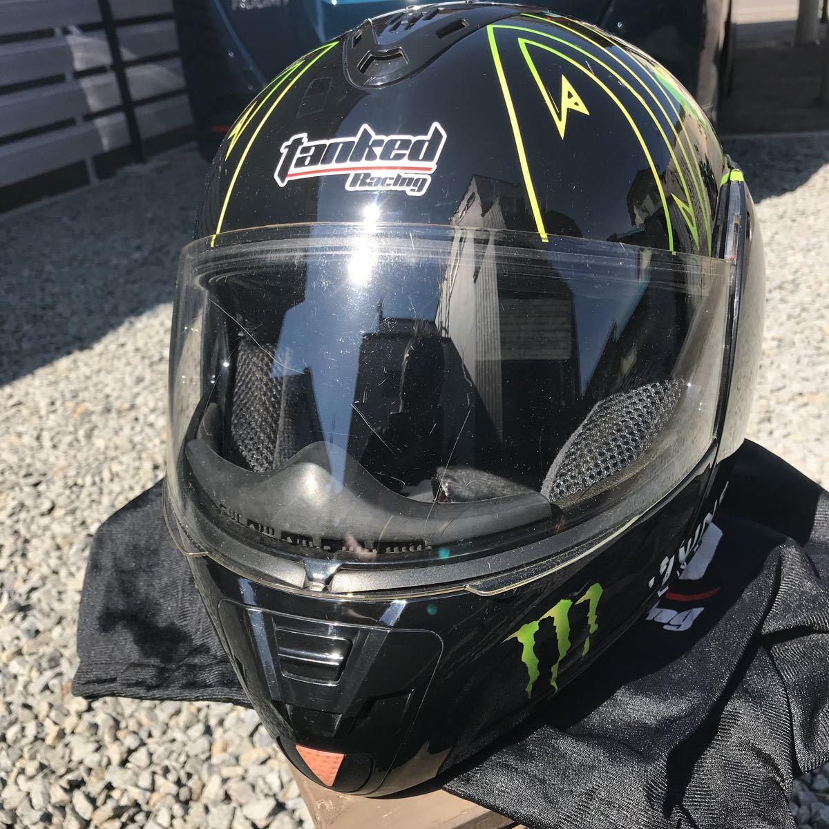 ヘルメットの情報