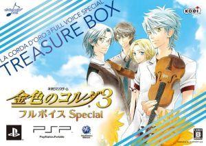 金色のコルダ3 フルボイス Special <トレジャーBOX>/PSP_画像1