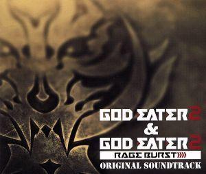 GOD EATER 2&GOD EATER 2 RAGE BURST ORIGINAL SOUNDTRACK(DVD付)_画像1