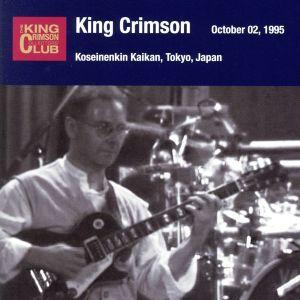 コレクターズ・クラブ 1995年10月2日 東京 厚生年金会館大ホール/キング・クリムゾン