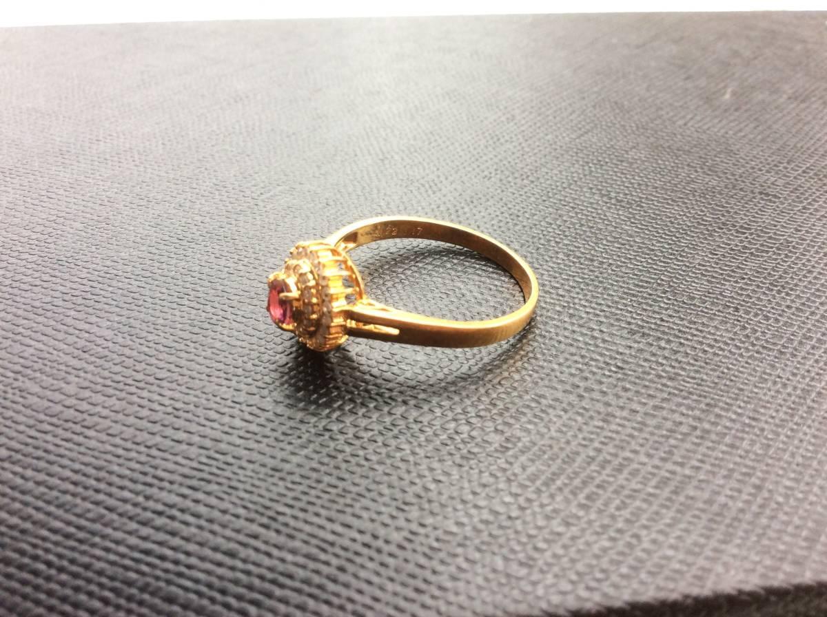 18金 指輪 ルビー ダイヤ リング 貴金属 宝石 K18 0.23 0.17 刻印有り 重さ2.5g ルビー0.23カラット ダイヤ0.17カラット 指輪サイズ14_画像3