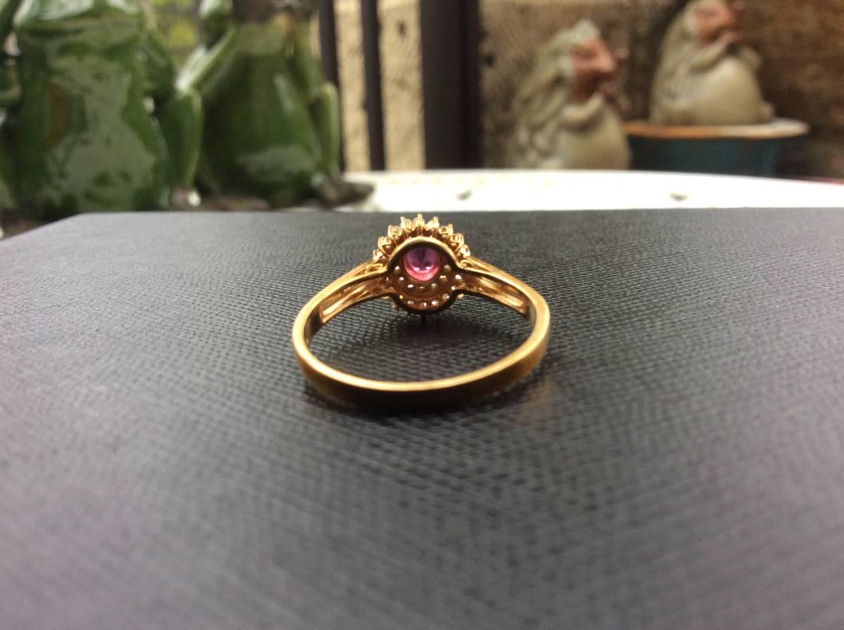 18金 指輪 ルビー ダイヤ リング 貴金属 宝石 K18 0.23 0.17 刻印有り 重さ2.5g ルビー0.23カラット ダイヤ0.17カラット 指輪サイズ14_画像8