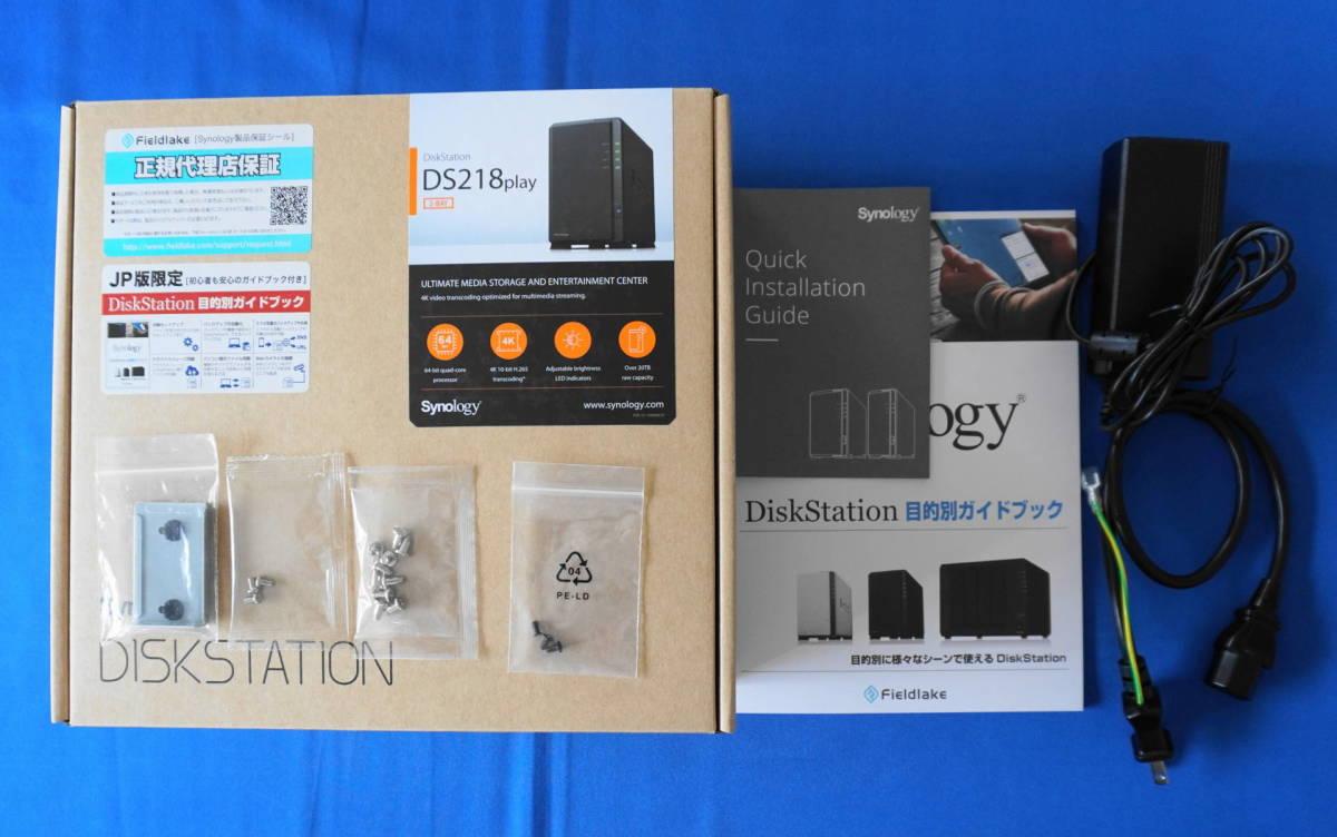 ☆極美品☆Synology DiskStation クアッドコアCPU搭載多機能パーソナルクラウド 2ベイNASキット/ガイドブック付き DS218play/JP_画像8