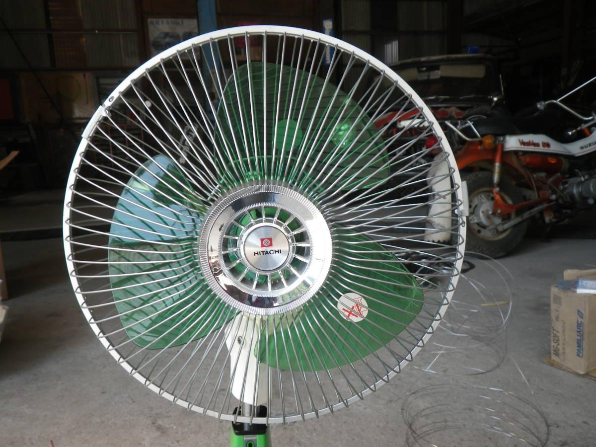 日立扇風機H-30TH_画像3