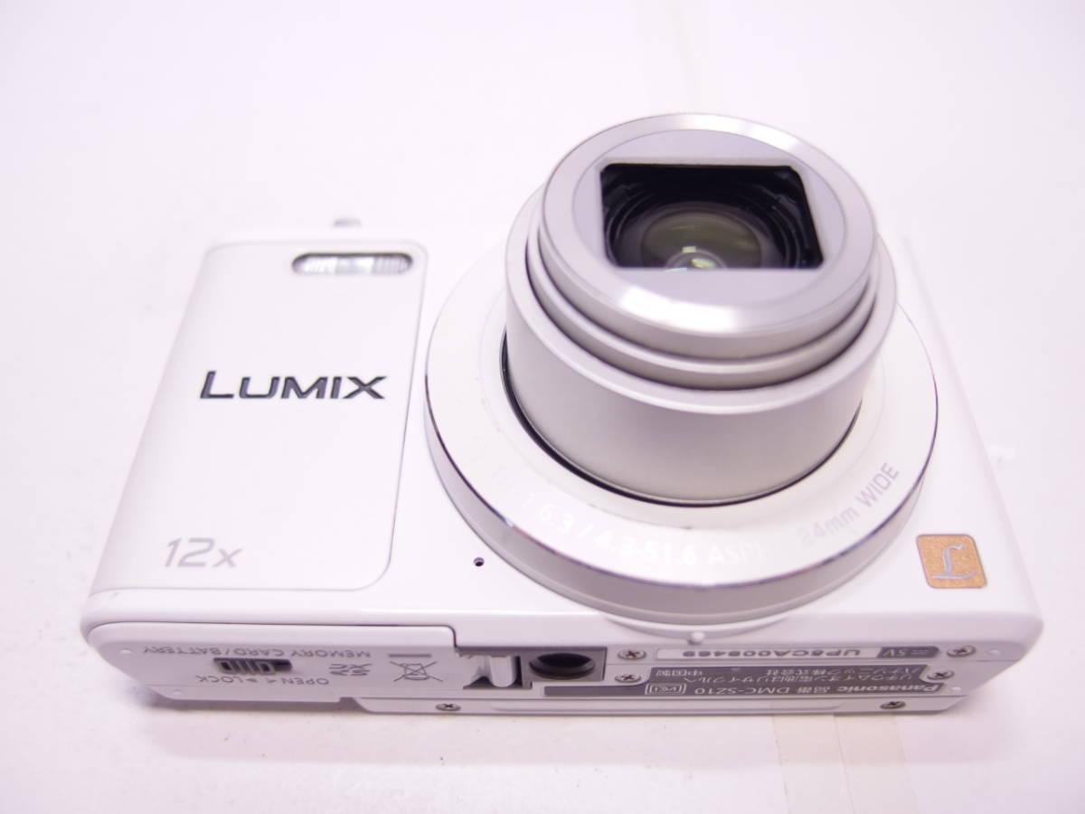 LUMIX DMC-SZ10 【1600万画素、光学12倍ズーム】 ホワイト 中古_画像7