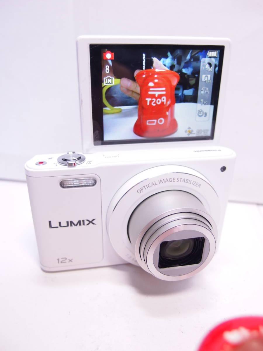 LUMIX DMC-SZ10 【1600万画素、光学12倍ズーム】 ホワイト 中古_画像9