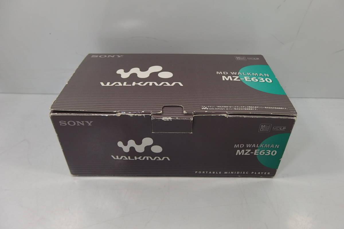 ◆新品未使用 SONY(ソニー) MDプレーヤー MDウォークマン MZ-E630 S(シルバー) MDLP対応高品質デジタルアンプ搭載