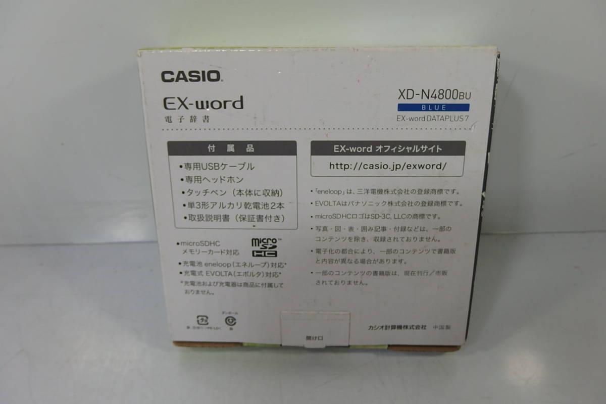 ◆未使用 CASIO(カシオ) 電子辞書 エクスワード 高校生モデル XD-N4800 充実学習コンテンツ 学生~一般_画像2