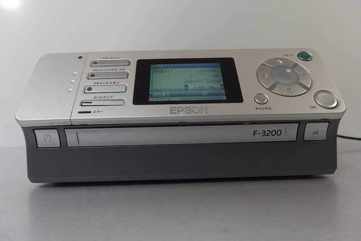 ◆EPSON エプソン フィルムスキャナー F-3200_画像4