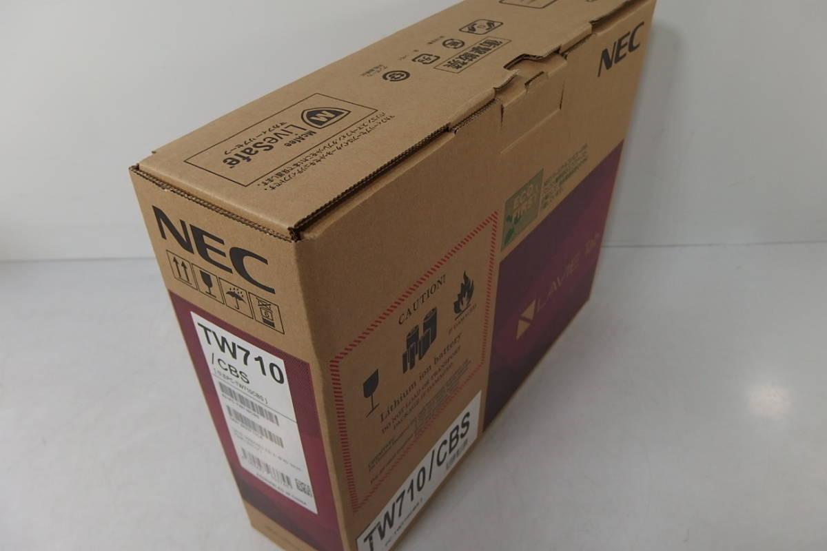 ◆未使用 NEC 10.1インチ タブレットPC LAVIE Tab W Win10/Atom x7-Z8700/メ4GB/64GB PC-TW710CBS Office付_画像2
