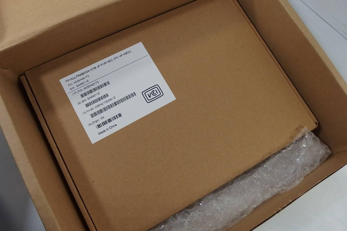 ◆未使用 NEC 10.1インチ タブレットPC LAVIE Tab W Win10/Atom x7-Z8700/メ4GB/64GB PC-TW710CBS Office付_画像5