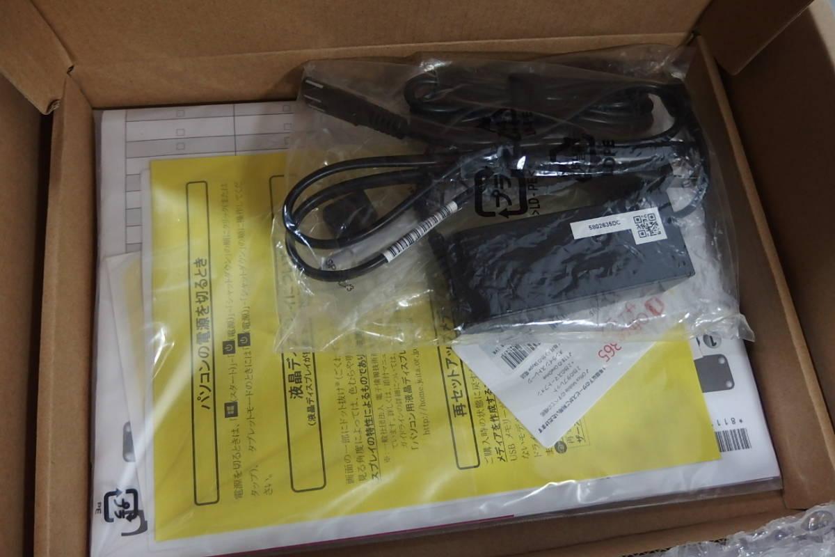 ◆未使用 NEC 10.1インチ タブレットPC LAVIE Tab W Win10/Atom x7-Z8700/メ4GB/64GB PC-TW710CBS Office付_画像6