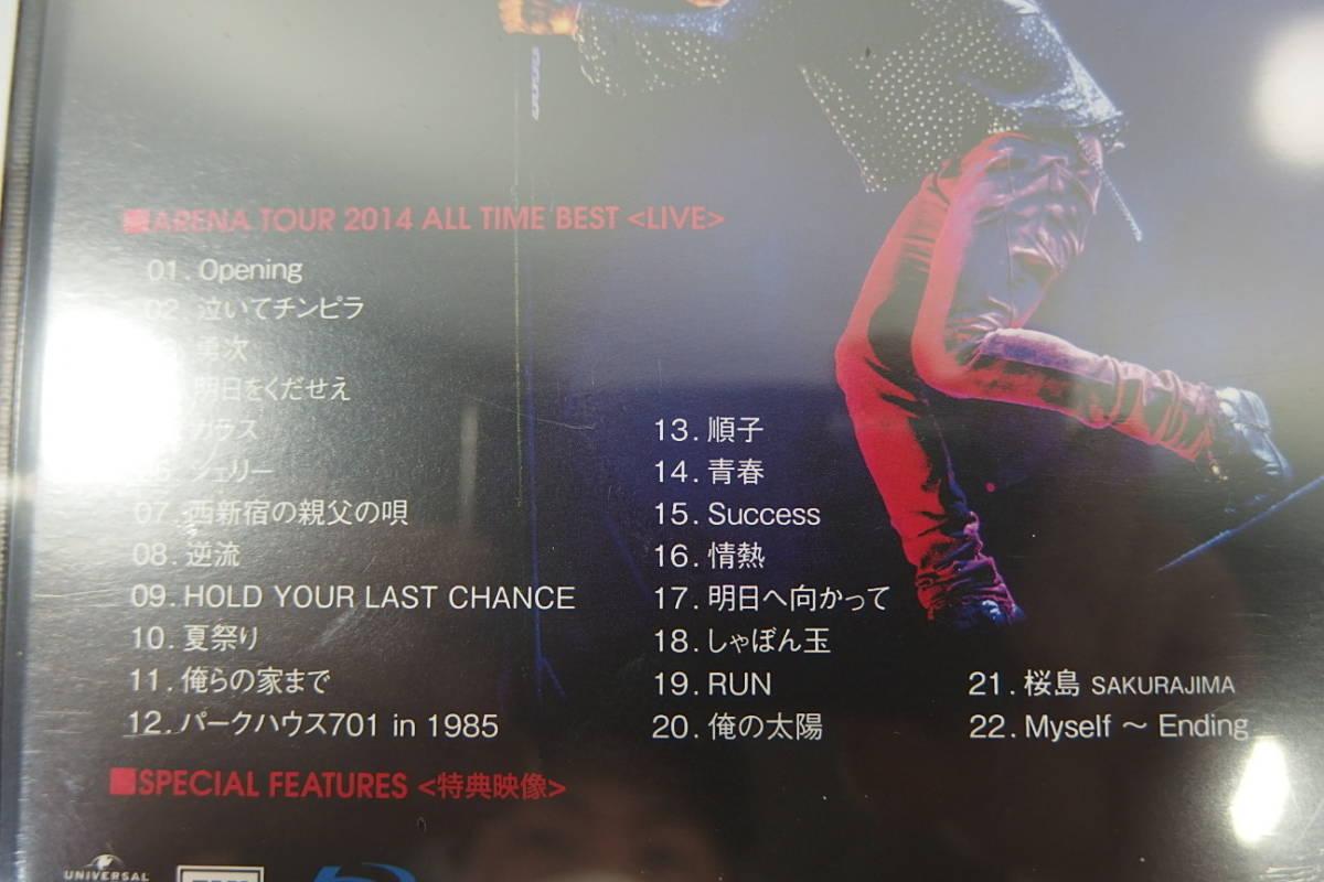 """◆新品未開封 Blu-Ray 長渕剛 TSUYOSHI NAGABUCHI """"ARENA TOUR 2014 ALL TIME BEST"""" LIVE! one love, one BD(ブルーレイ)"""