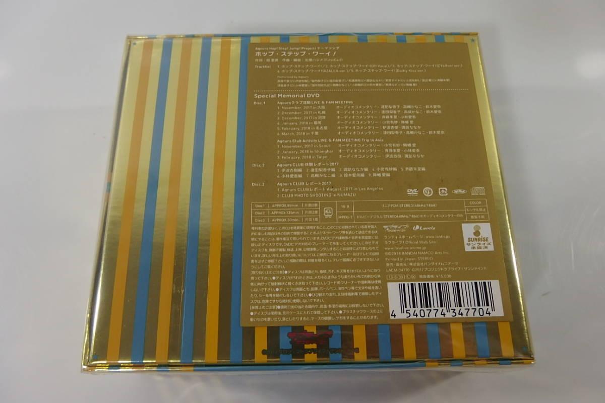 ◆新品未開封 ラブライブ!サンシャイン!! Aqours CLUB CD SET 2018 GOLD EDITION 初回生産限定盤 特典ソロブロマイド9枚セットつき_画像2