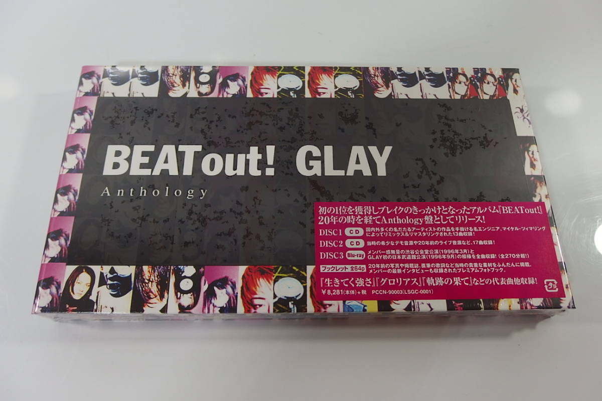 ◆新品未開封 2CD+Blu-ray GLAY BEAT out! Anthology_画像1