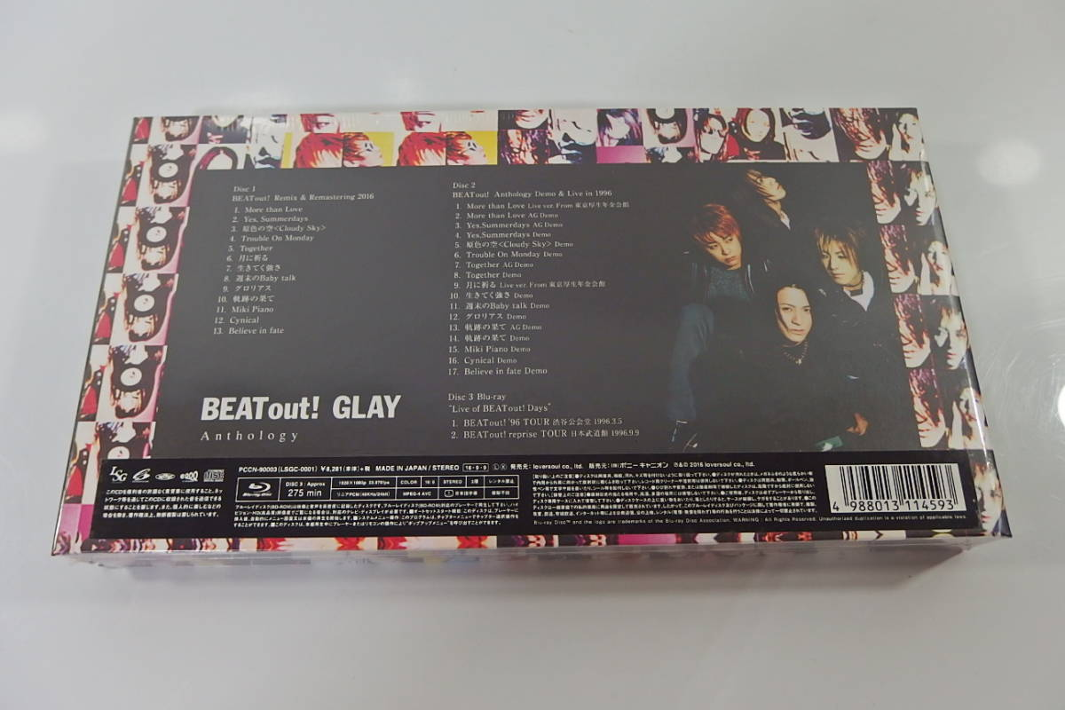 ◆新品未開封 2CD+Blu-ray GLAY BEAT out! Anthology_画像2