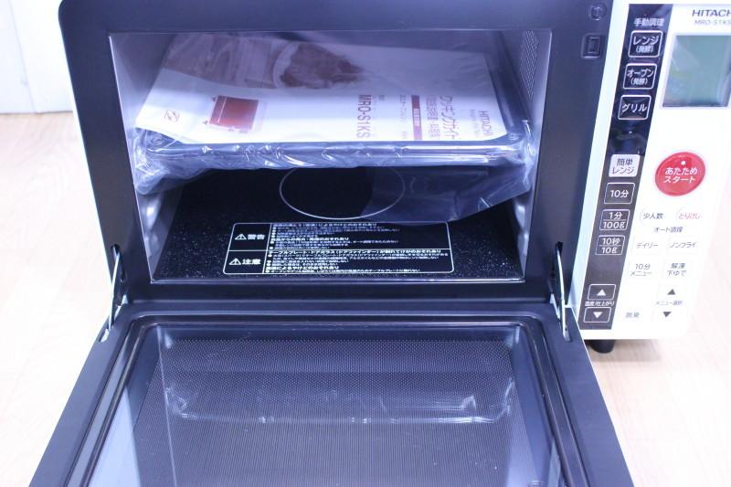 未使用・展示品◆日立 オーブンレンジMRO-S1KS(W) ホワイト【ケーズデンキオリジナルモデル】◆17年製_画像2