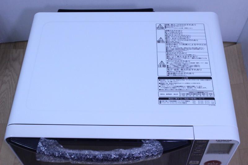 未使用・展示品◆日立 オーブンレンジMRO-S1KS(W) ホワイト【ケーズデンキオリジナルモデル】◆17年製_画像5