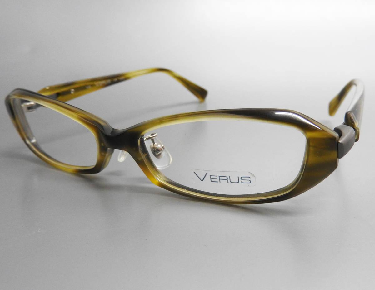 展示美品 SEIKO VERUS メガネフレーム グリーン フルリム めがね 眼鏡 伊達メガネ おしゃれ メンズ レディース セルフレーム チタン /4713