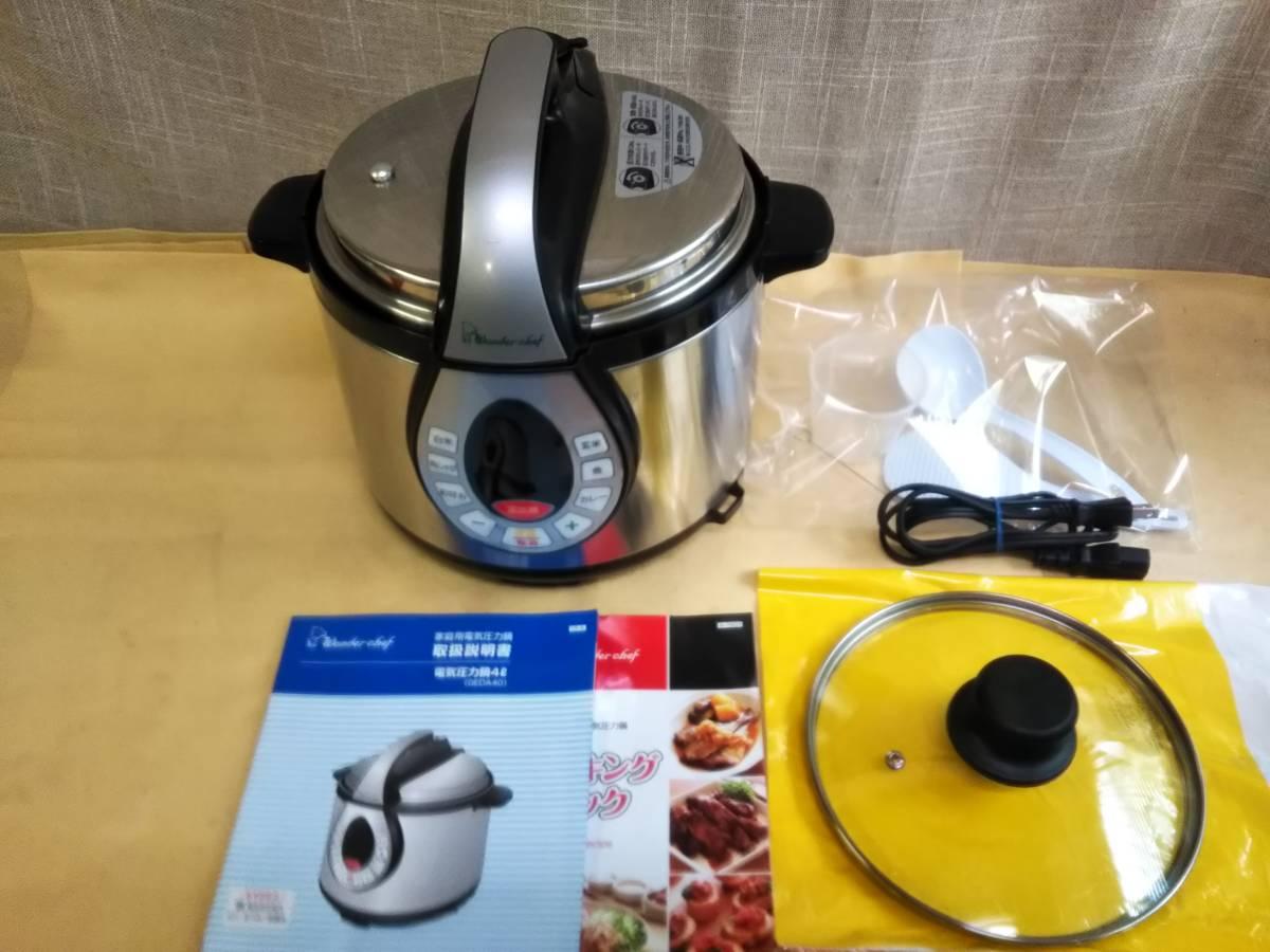 ワンダーシェフ 家庭用電気圧力鍋 4L GEDA40 T04 2016年製 ほぼ未使用品
