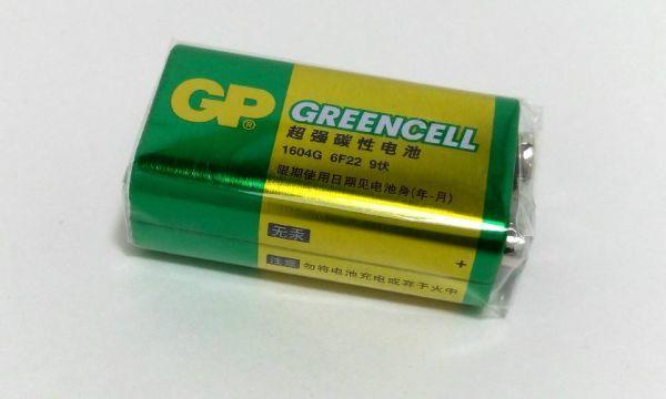 アルカリ 乾電池 9V形 006P 四角電池 ラジコンなど_画像2