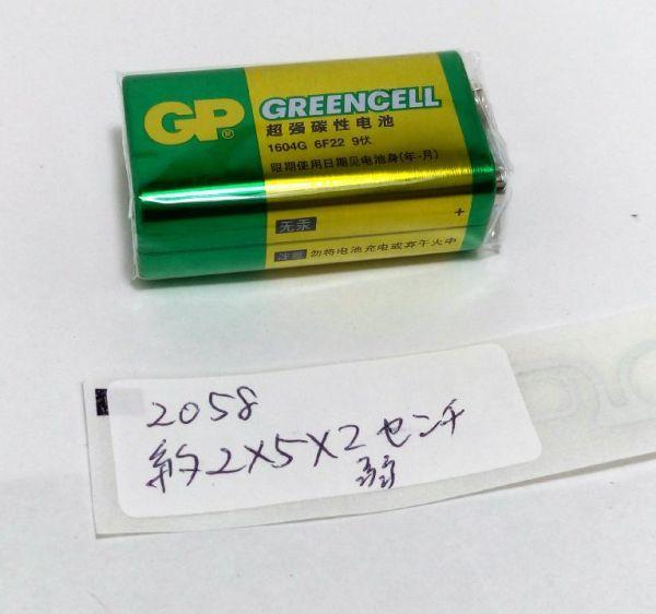 アルカリ 乾電池 9V形 006P 四角電池 ラジコンなど_画像3